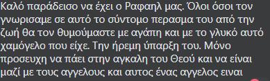 νφωνφ