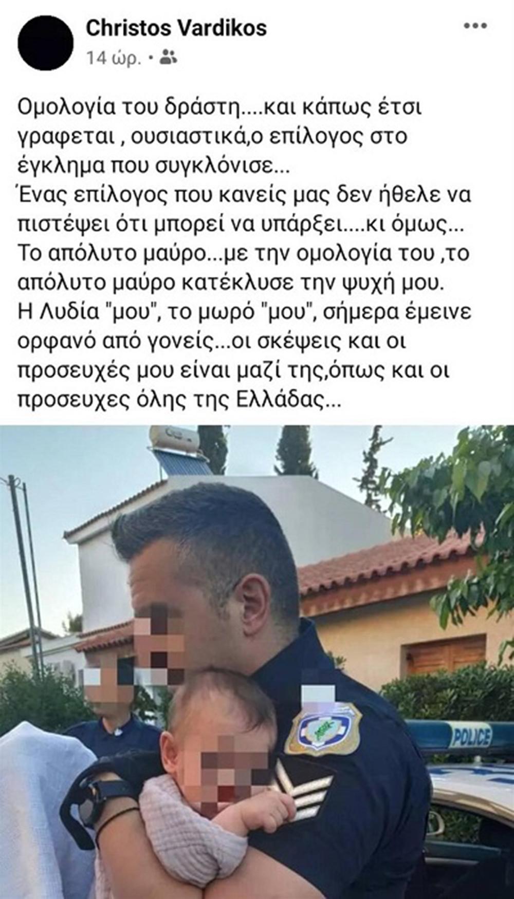 ΕΓΚΛΗΜΑ ΓΛΥΚΑ ΝΕΡΑ