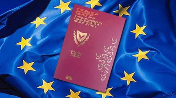 Εξακολουθεί να βρίσκεται στο μάτι του κυκλώνα η Κύπρος για τα διαβατήρια(BINTEO)