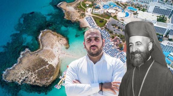 Τι κοινό έχουν ο Αρχιεπίσκοπος Μακάριος και το Nissi Beach;