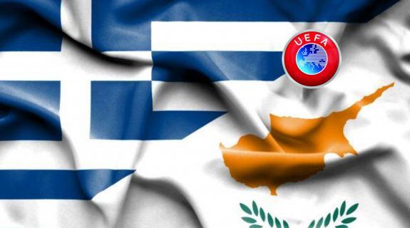 Κατάταξη UEFA: Η Κύπρος άνοιξε τη... ψαλίδα από την Ελλάδα