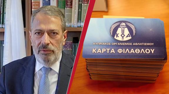 Νομικά μέτρα κατά της Δημοκρατίας από τους τρεις φιλάθλους (ΒΙΝΤΕΟ)