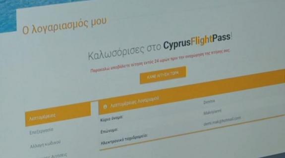 Πρόστιμο 300 ευρώ σε όσους επιβάτες δεν έχουν το CyprusFlightPass (ΒΙΝΤΕΟ)