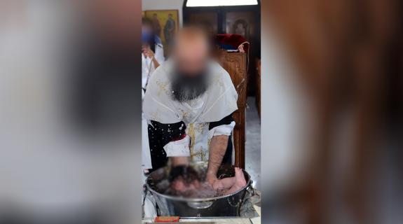 Nέα ντοκουμέντα από την επεισοδιακή βάπτιση στη&n