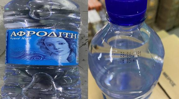 Αυτό το εμφιαλωμένο νερό ανακαλείται από την κυπριακή αγορά (ΦΩΤΟ)