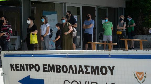 Έτοιμη για χορήγηση και τρίτης δόσης εμβολίου, αν χρειαστεί, η Κύπρος (BINTEO)