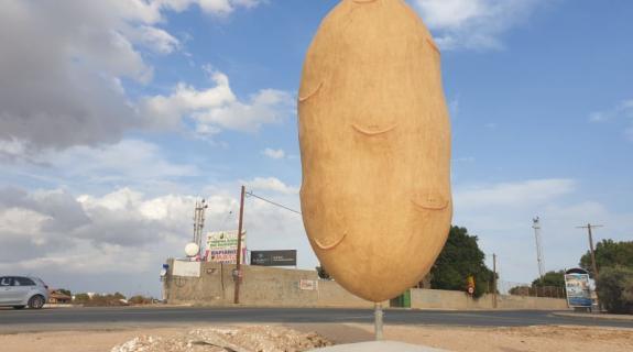 ΒΙΝΤΕΟ: Τι λέει ο κατασκευαστής της ;Big Potato; για τι&sigma