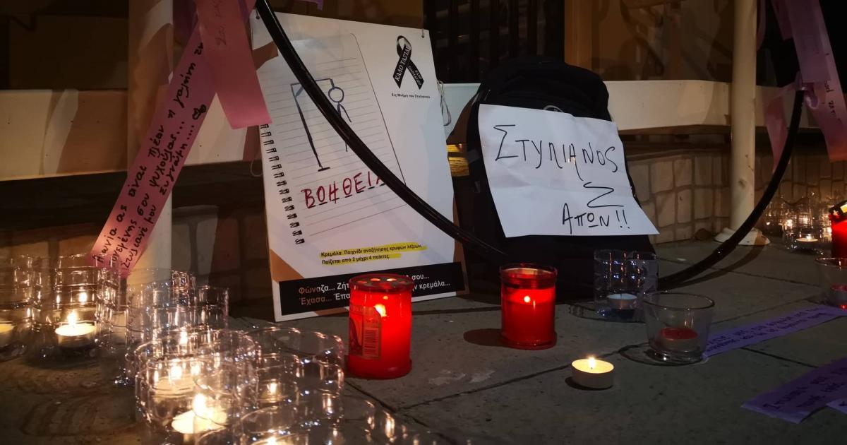 Αστυνομία և Υπεύθυνοι για το θάνατο του Στυλιανού