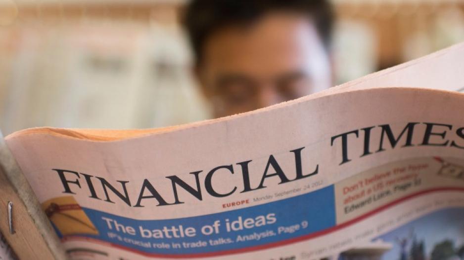 Αποτέλεσμα εικόνας για Financial Times: Η ανάκαμψη της ελληνικής οικονομίας συνεχίζεται