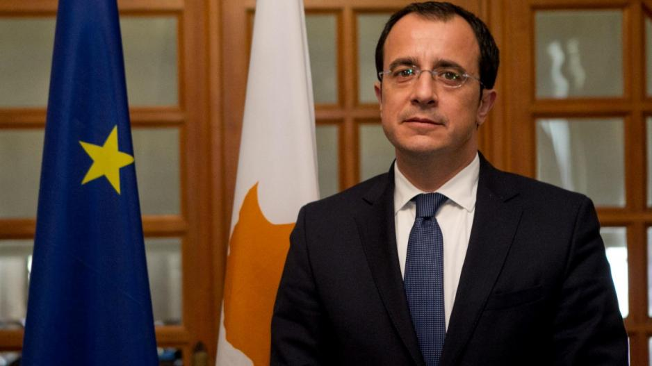 Αποτέλεσμα εικόνας για Υπουργού Εξωτερικών Νίκου Χριστοδουλίδη