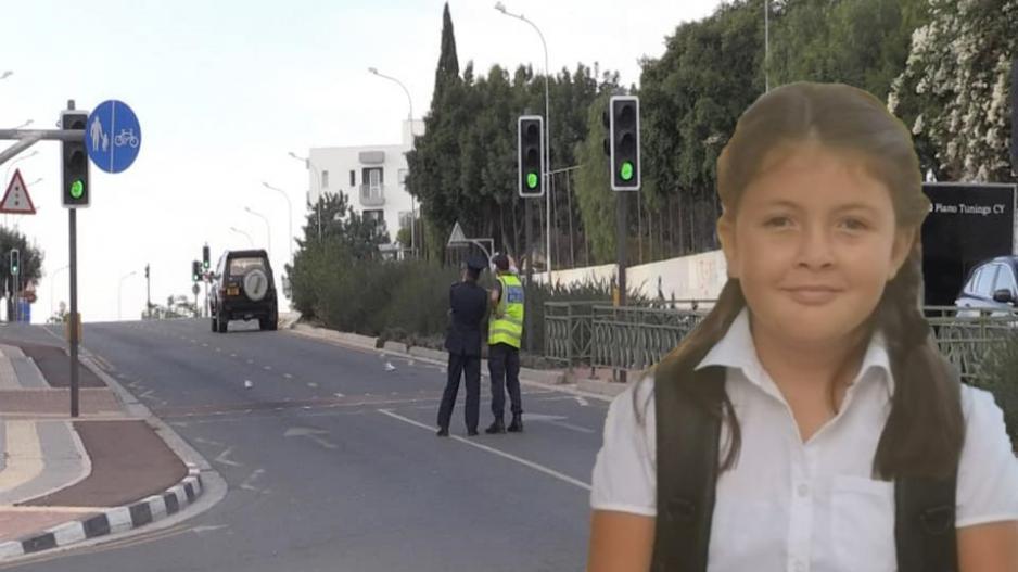 17χρονη που χρονολογείται από 15 χρονών είναι παράνομη