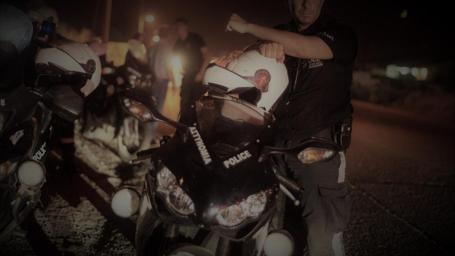 αστυνομικοί που βγαίνουν με εγκληματίες. δωρεάν dating στην Ιορδανία